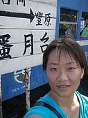 東豐腳踏車之旅:P7210325