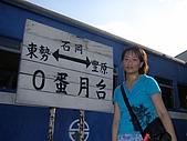東豐腳踏車之旅:P7210326