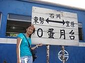 東豐腳踏車之旅:P7210327
