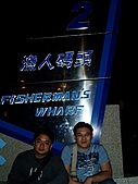 20050211_高雄漁人碼頭:P2110074