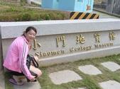 20061007~澎湖之旅:PA080069