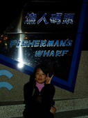 20050211_高雄漁人碼頭:P2110076