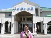 20061007~澎湖之旅:PA080093