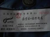 20071222_25~北京行:1357794479.jpg
