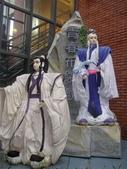 國立傳統藝術中心:PC160892