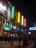 20071222_25~北京行:1357794486.jpg