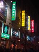 20071222_25~北京行:1357794488.jpg