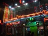 20071222_25~北京行:1357794498.jpg