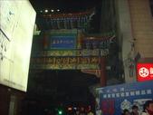 20071222_25~北京行:1357794502.jpg