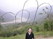 20051015~尖石薰衣草森林:1129596153.jpg