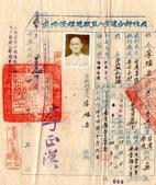 留言版專用貼圖:狗黨可以任意將台灣人扣上參加叛亂組織的罪名予以監禁或槍斃.jpg