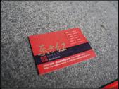 東方紅:nEO_IMG_P1020740.jpg