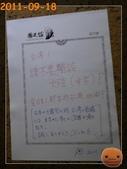 20110918_古蹟日台北一日遊:R0168708.jpg