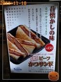 2011日本京阪10日:R0181372.jpg