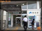 201209京阪夏疏水_2:R0191322.jpg