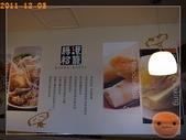 20111203_港籠腸粉:R0182686.jpg
