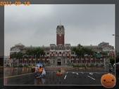 20110918_古蹟日台北一日遊:R0168654.jpg