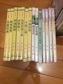 201706出清:F-其它BL小說