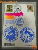 20110827台北看展:R0165435.jpg
