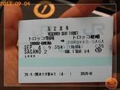 201209京阪夏疏水_2:R0191337.jpg