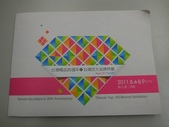 20110807台北3C購物行:R0164887.jpg