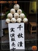 2011日本京阪10日_5:R0181394.jpg