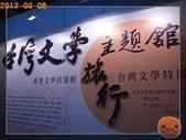 20120205_花現台北與國際書展:R0184767.jpg