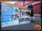 20110827台北看展:R0165456.jpg