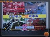 2011日本京阪10日_5:R0190589.jpg