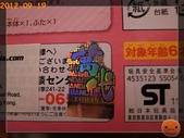 玩具:R0193624.JPG