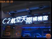 201403日本九州:R0199493.jpg
