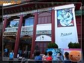 20110827台北看展:R0165457.jpg