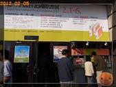 20120205_花現台北與國際書展:R0184769.jpg