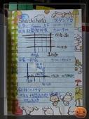 201209京阪夏疏水_1:R0190915.jpg