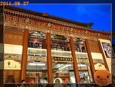 20110827台北看展:R0165460.jpg