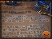 20110813廚匠:R0165024.jpg