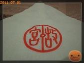 20110731富春居:R0164442.jpg