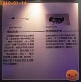 20120114_奇幻仿生獸特展:R0183887.jpg