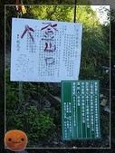 20111217_霞喀羅古道:067.jpg