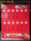 20120205_花現台北與國際書展:R0184791.jpg