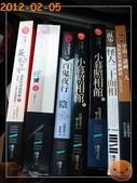 20120205_花現台北與國際書展:R0184792.jpg