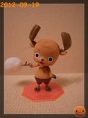 玩具:R0193648.JPG