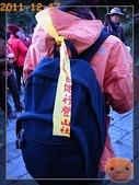 20111217_霞喀羅古道:R0182950.jpg