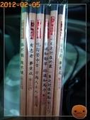 20120205_花現台北與國際書展:R0184797.jpg