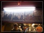 20110827台北看展:R0165473.jpg