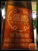 20110827台北看展:R0165476.jpg