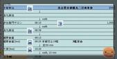 2011日本京阪10日_5:transport_20111118.jpg