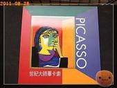 20110827台北看展:R0167327.jpg