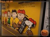2011史努比博物館經典展:R0170184.jpg