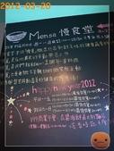 20110320_慢食堂:R0186162.jpg